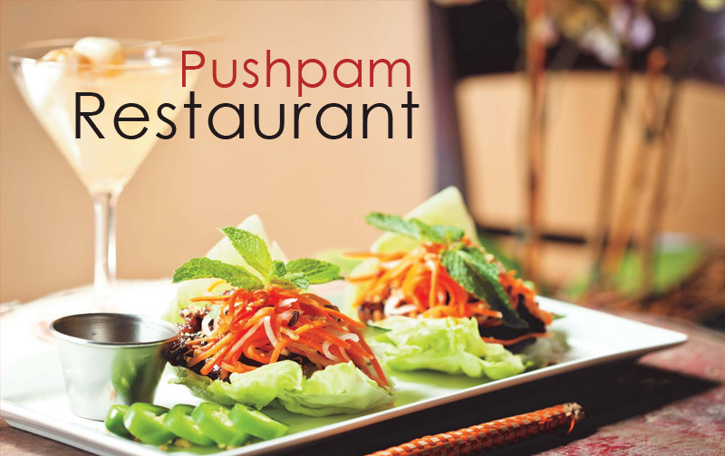 Pushpam Restaurant