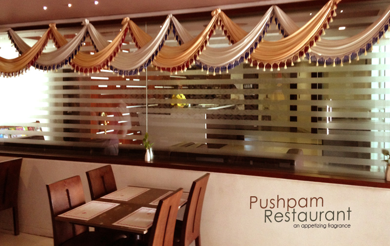 Pushpam Restaurant Trichy